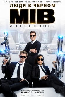 Men in Black International (Ru Sub)