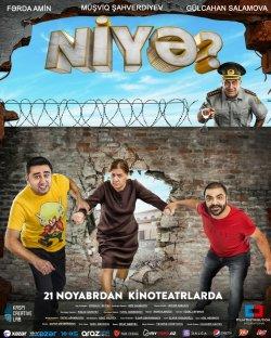 Niyə - 3